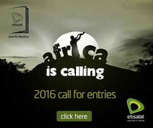 300=250-Call-4-entries